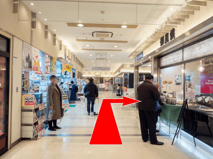 岡山駅 サンフェスタ岡山ミスターミニット奥ロッカーへの行き方 ミスターミニット前を右折