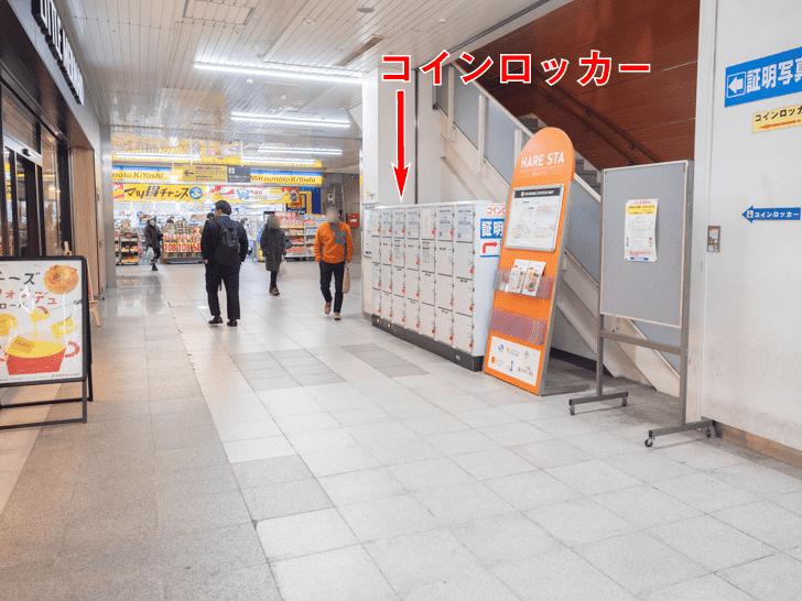 岡山駅 岡山三番街 地下改札口のロッカーのようす