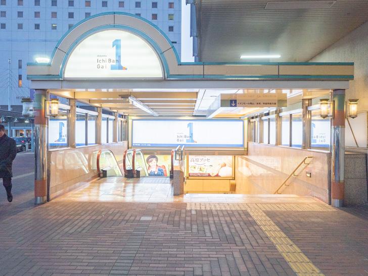 岡山駅 岡山一番街 サンフェスタ岡山 連絡階段 地上のようす