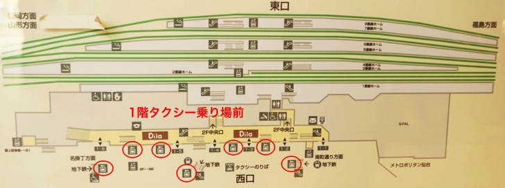 JR仙台駅1階コインロッカー案内図