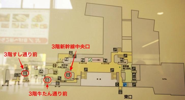 JR仙台駅3階コインロッカー案内図