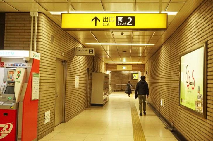 地下鉄仙台駅南改札コインロッカー1