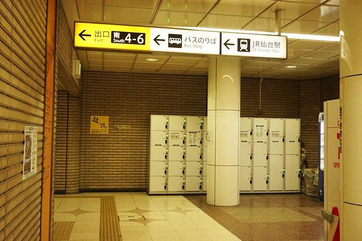 地下鉄仙台駅南改札コインロッカー2