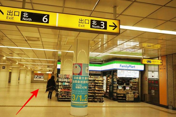 地下鉄仙台駅北改札