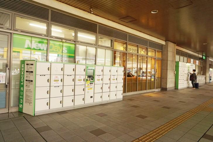 仙台駅コインロッカー 1階タクシー乗り場前