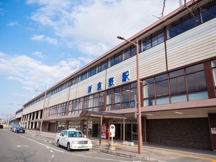 新倉敷駅 外観