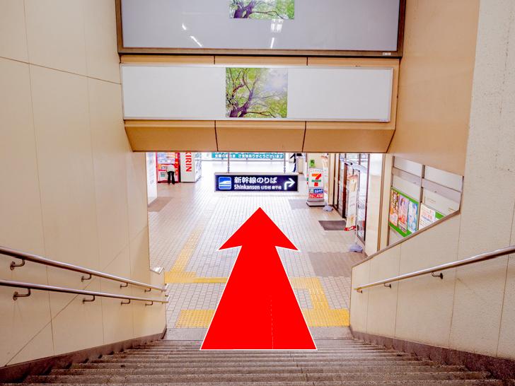 新倉敷駅 コインロッカー道案内 セブンイレブン前