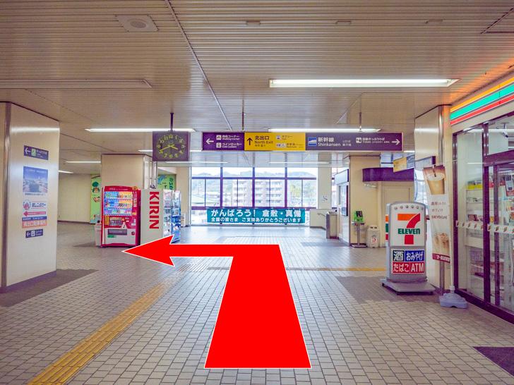 新倉敷駅 コインロッカー道案内 セブンイレブン前を左折