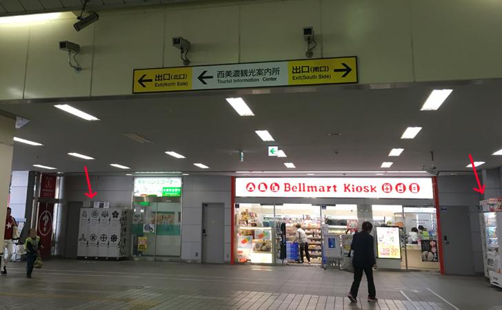 大垣駅の改札を出た付近の写真