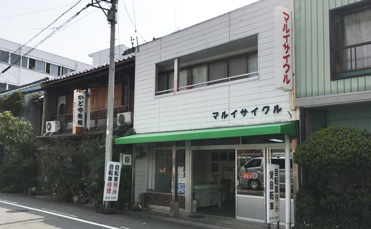 大垣駅付近の手荷物預かり所マルイサイクルの写真