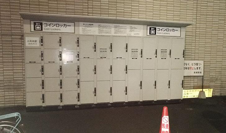 高崎駅東口外にあるコインロッカー
