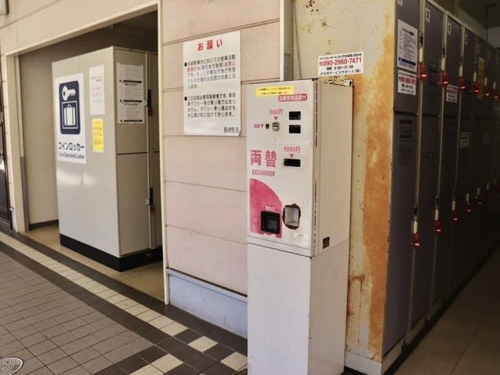 JR長崎駅のコインロッカー