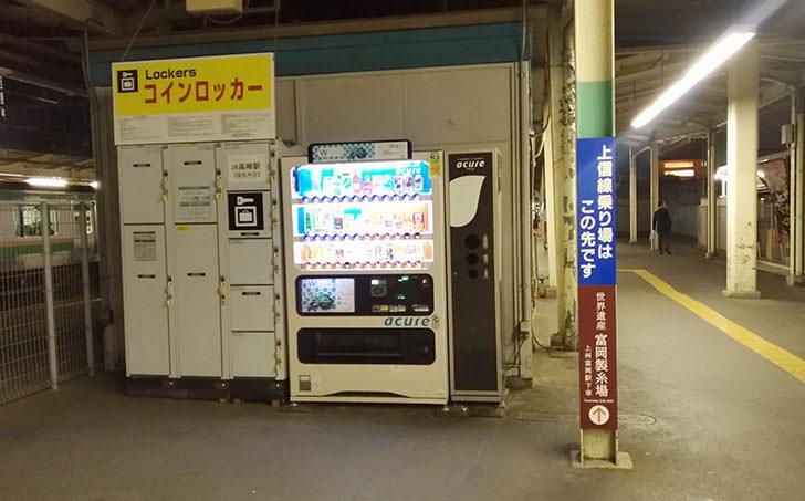上信電鉄高崎駅改札口手前のコインロッカー