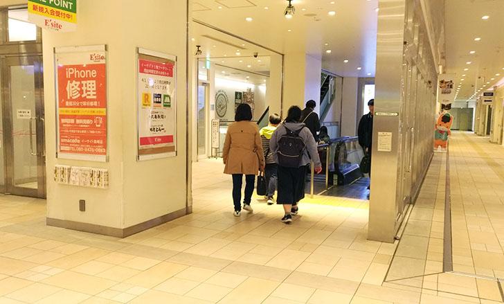 E'site(イーサイト)高崎のエスカレーター