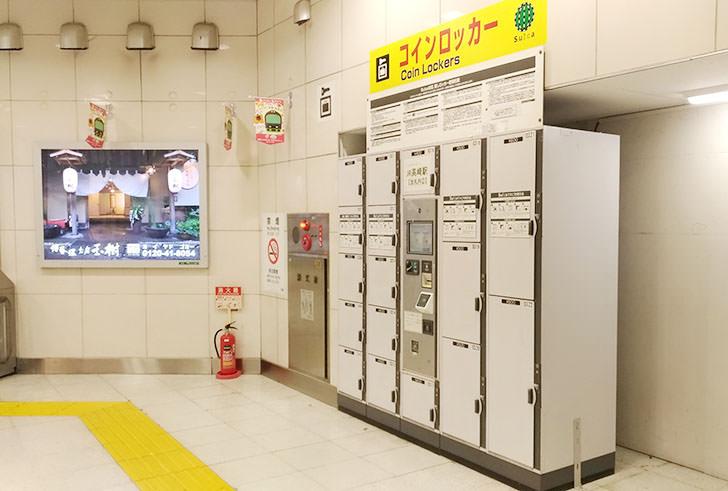 高崎駅改札内のコインロッカー