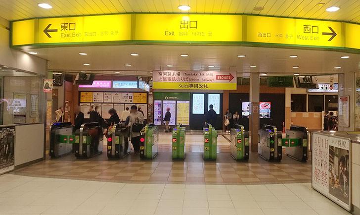 JR高崎駅在来線改札口