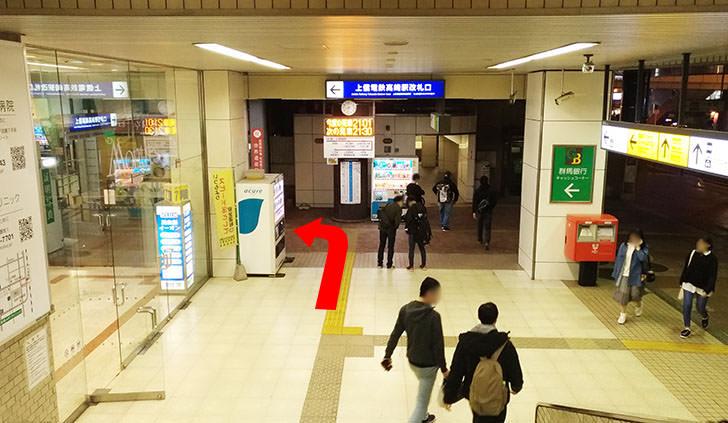 高崎駅西口階段