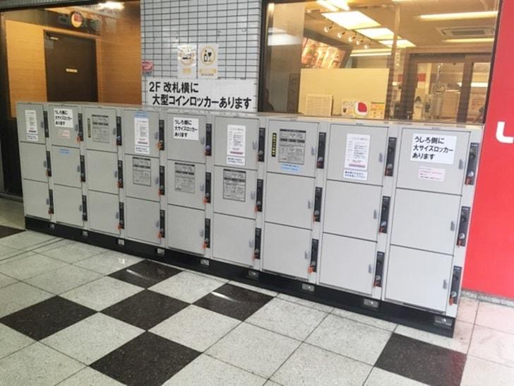 山陽姫路駅1階ロッテリア横コインロッカー写真