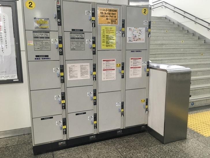 姫路駅改札内東出口右コインロッカー写真