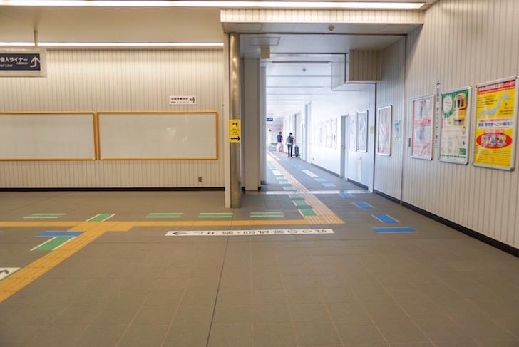 JR京成線日暮里駅から舎人ライナーへの行き方3