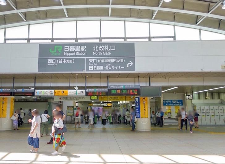 JR日暮里駅北改札口ロッカー