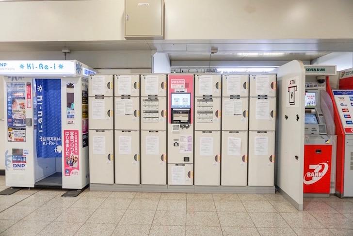 京成線日暮里駅コインロッカー