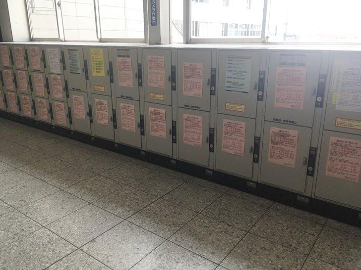 JR尼崎駅3・4番乗り場付近コインロッカー写真