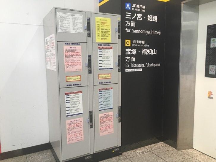 JR尼崎駅1・2番乗り場付近コインロッカー写真