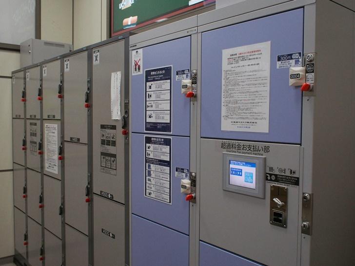 JR東室蘭駅コインロッカー08