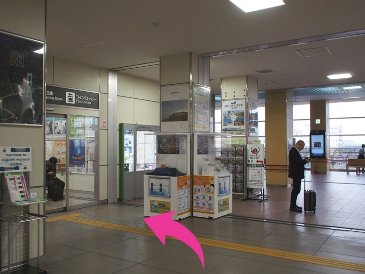 JR東室蘭駅コインロッカー01