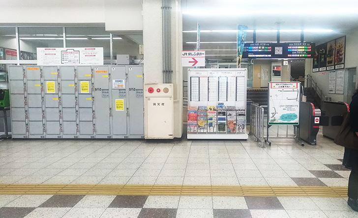 唐津駅のコインロッカー