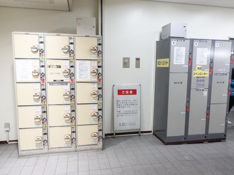 阪急六甲駅コインロッカーの場所2