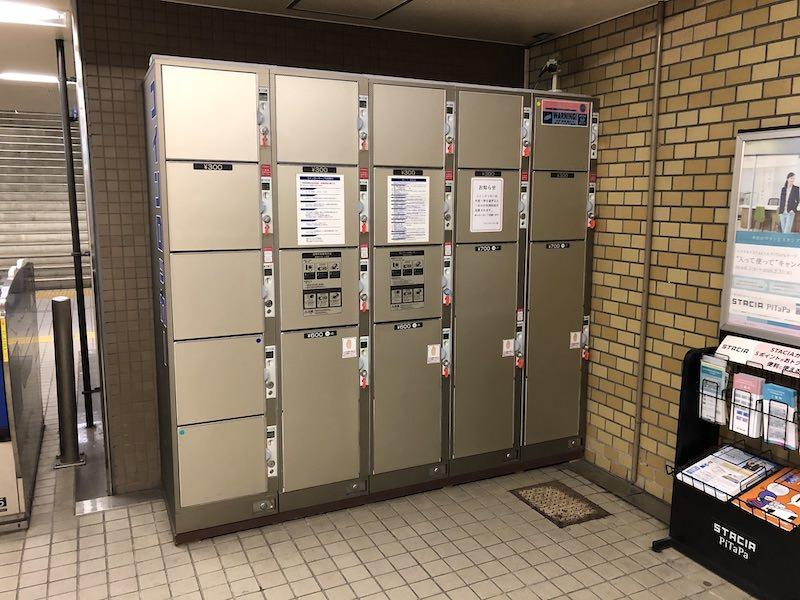 阪神芦屋駅のコインロッカー