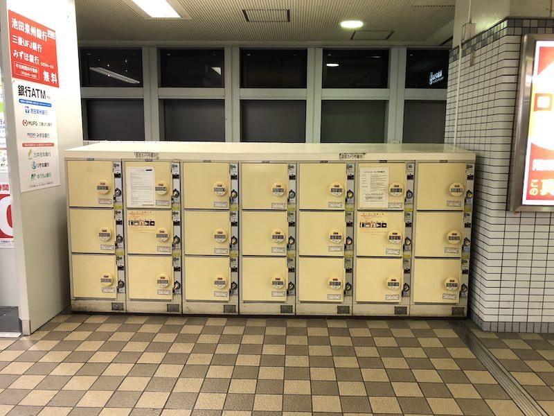 今津駅コインロッカー1