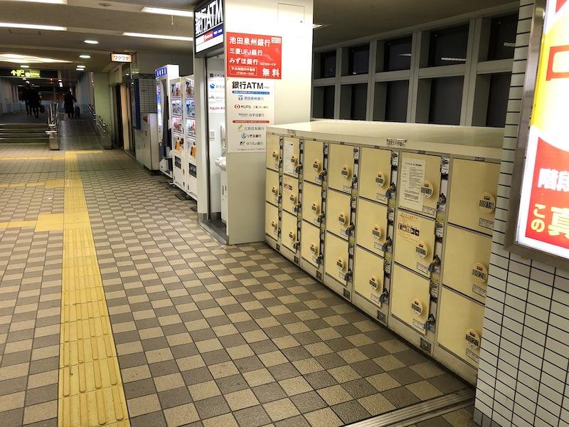今津駅コインロッカー2