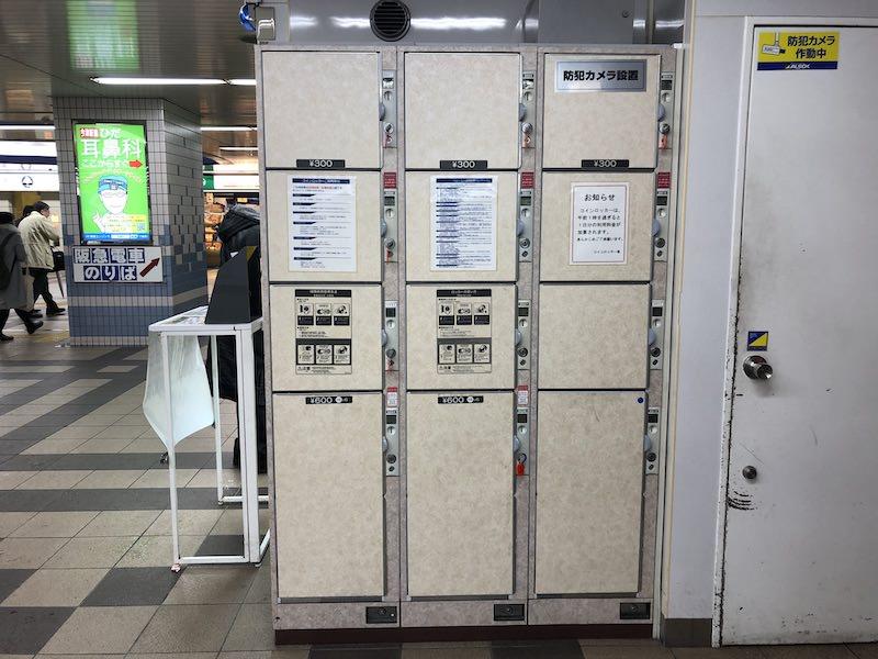 今津駅コインロッカー3