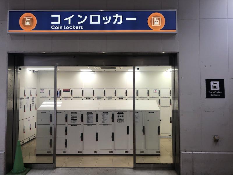 甲子園駅コインロッカー1