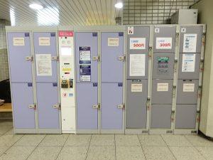 宮の沢駅のコインロッカーの場所・料金・サイズまとめ