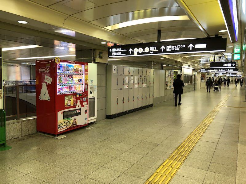 西梅田駅北改札西側通路のコインロッカー