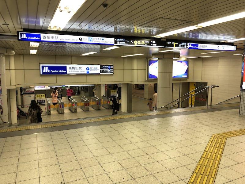 西梅田駅北改札
