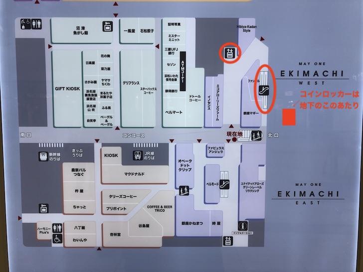 「メイワン」内のエスカレーター・エレベーターとコインロッカーの位置関係がこちら