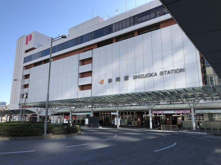 静岡駅の駅ビル「パルシェ」はこちら