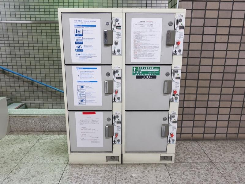 札幌市営地下鉄 美園駅 コインロッカー