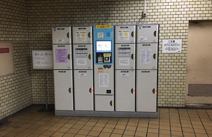 大須観音のコインロッカー