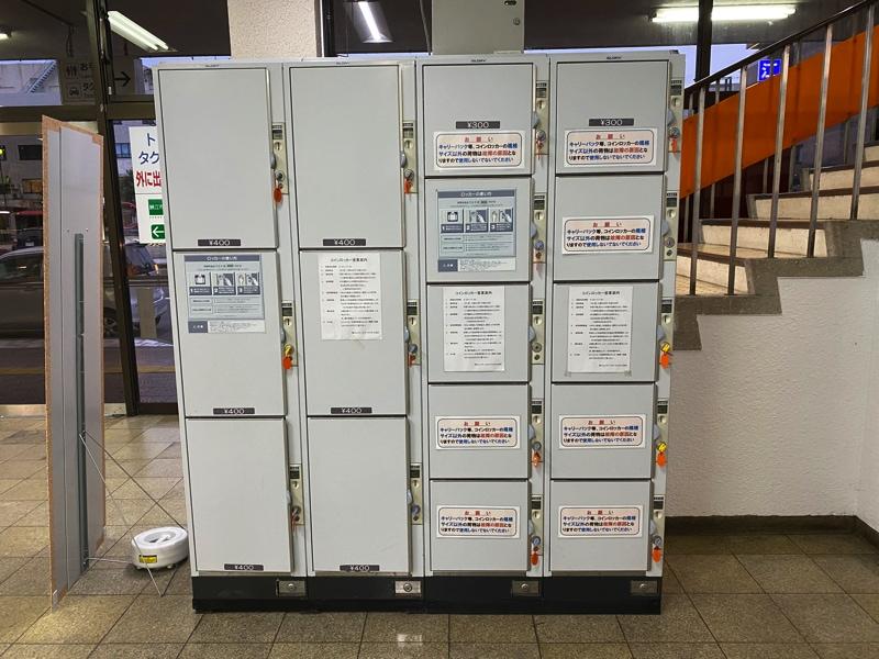 鯖江駅のコインロッカー