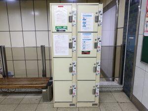 菊水駅のコインロッカーの場所・料金・サイズまとめ