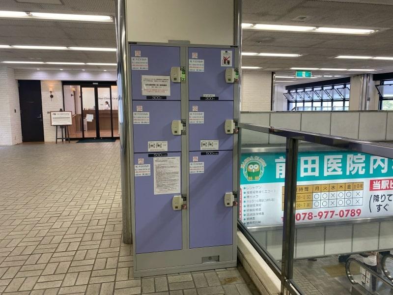 伊川谷駅コインロッカー写真